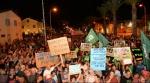 مظاهرات احتجاجًا على حصانة احتكار الغاز