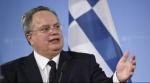 وزير الخارجية اليوناني في إسرائيل: التعاون يعزّز الاستقرار