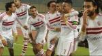 الزمالك بطل الدوري المصري