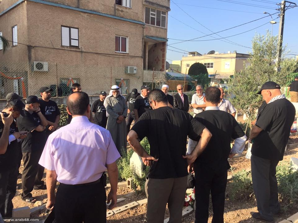 مسيرة الوفاء لشهداء هبة القدس والأقصى تجوب كفر مندا