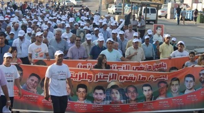 اليوم: إحياء الذكرى الـ15 لهبة القدس والأقصى بمسيرة في سخنين