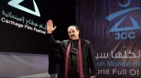 تونس: افتتاح أيام قرطاج