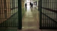 حيفا: خطر الإغلاق يتهدد النزل التأهيلي للسجناء العرب