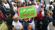 صلاة جمعة قطرية في الناصرة تنديدًا بحظر الحركة الإسلاميّة