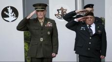 هل تواجه المفاوضات الأميركية-الإسرائيلية العسكرية أزمة؟