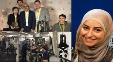 فلسطينية تفوز بجائزة المليون دولار لتطوير