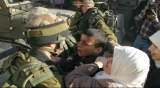 الاحتلال يعتقل أكثر من 1200 طفل فلسطيني خلال 2015