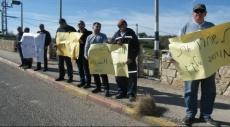 طمرة: تظاهرة لدعم الأسير القيق