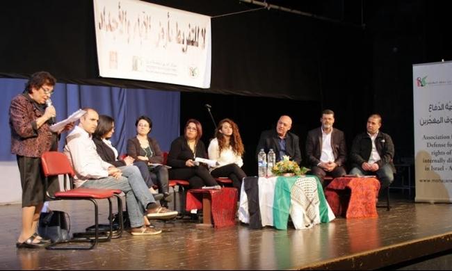 الناصرة: اجتماع للتصدي لسماسرة الأراضي
