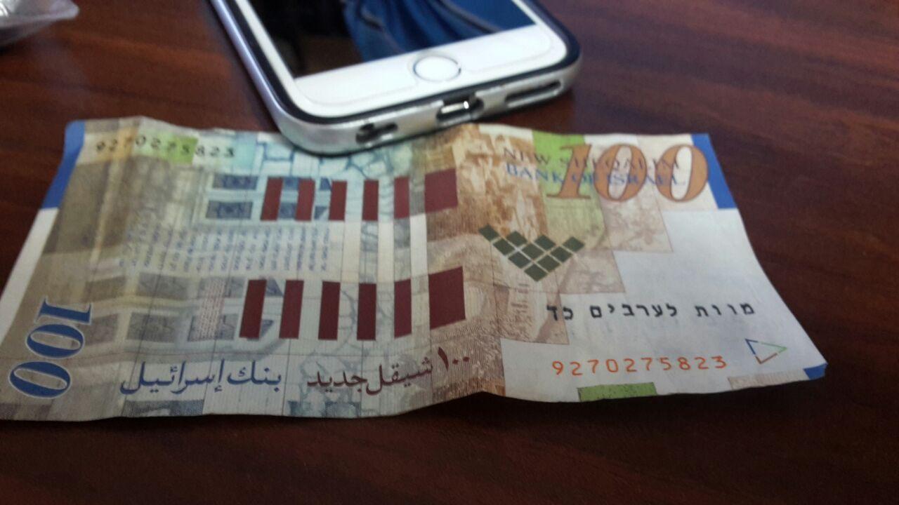 بالصور : العملة الاسرائيلية تحمل عبارات معادية للعرب ..!!