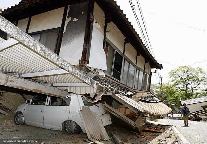 اليابان: مصرع 9 وإصابة 950 في زلزال كيوشو