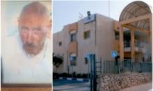 طوبا الزنغرية: مقتل مسن بجريمة طعن