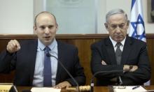 إسرائيل توقف تدريس موضوع سقوط ديمقراطيات غربية