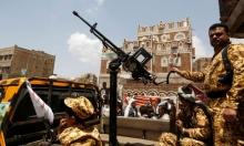 الأمم المتحدة: عدد قتلى حرب اليمن 10 آلاف على الأقل