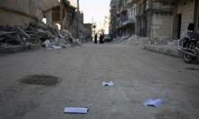 روسيا تمدد هدنة حلب