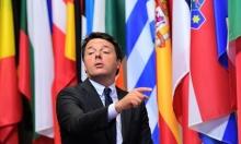 إيطاليا تتجند لجانب إسرائيل بحربها على القدس باليونسكو