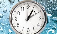 العمل بالتوقيت الشتوي: موعده وأسبابه