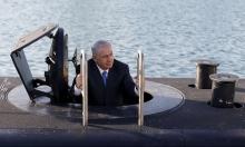 شيلاح: قضية الغواصات تثير الشبهات وأجواء تفكك تسبق الانتخابات