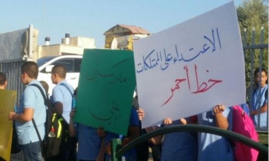 إضراب بمدارس الطيبة احتجاجا على الاعتداء على مدير