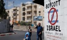 """إسرائيل تمنع دخول ناشطة في """"مجلس الكنائس العالمي"""""""