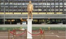 تمثال مُذهب لنتنياهو بوسط تل أبيب