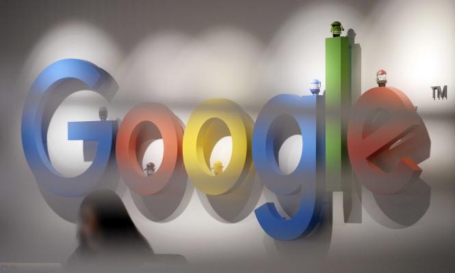 """إليكم عمليات البحث الأكثر شيوعا على """"جوجل"""" في 2016"""
