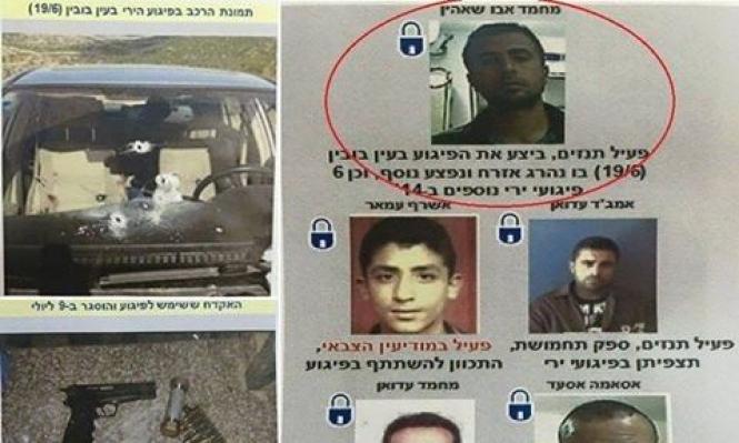 الحكم بمؤبدين على فلسطيني أدين بقتل مستوطن