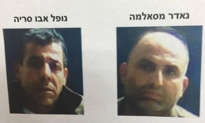 اتهام تاجرين فلسطينيين بتهريب معدات إلكترونية لغزة