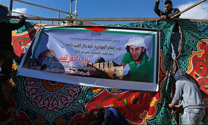 القدس: تمديد اعتقال أبناء عائلة منفذ عملية الدهس