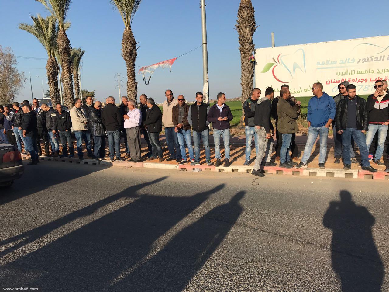 قلنسوة: وقفة احتجاجية ضد هدم المنازل