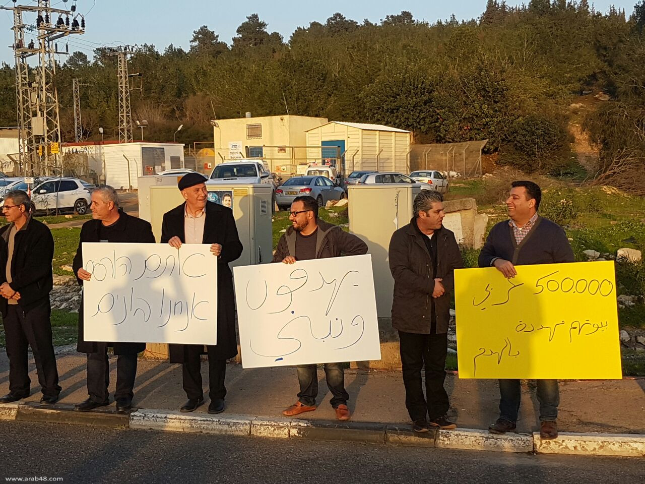 تظاهرتان ضد هدم المنازل في كفر ياسيف وباقة الغربية