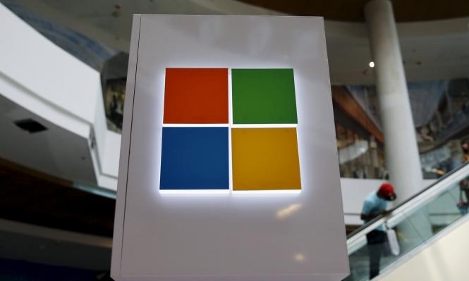 """""""مايكروسوفت"""" تتبنى التوصيات السويسرية بشأن """"ويندوز 10"""""""