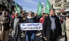 غزة تتظاهر تضامنًا مع أم الحيران