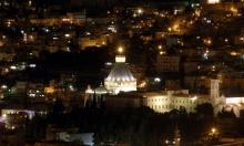 """الناصرة: """"عبوة ناسفة"""" في شجار بين شبان"""