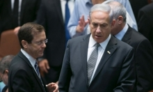 التماس للعليا يطالب نتنياهو بالتخلي عن وزارة الاتصالات