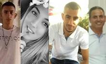 5 ضحايا عرب لحوادث الطرق خلال 24 ساعة