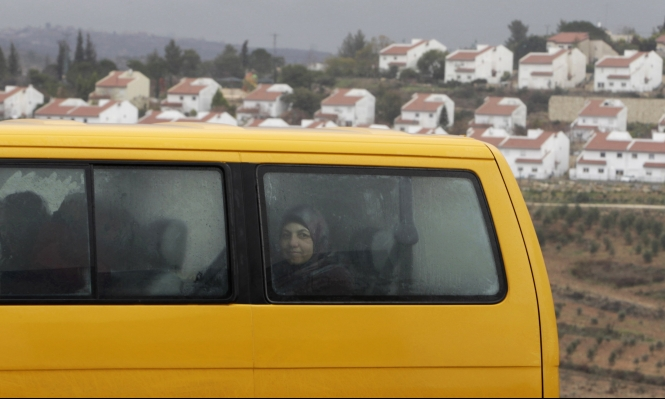 فريدمان بنى بيتا على أرض يملكها فلسطينيون