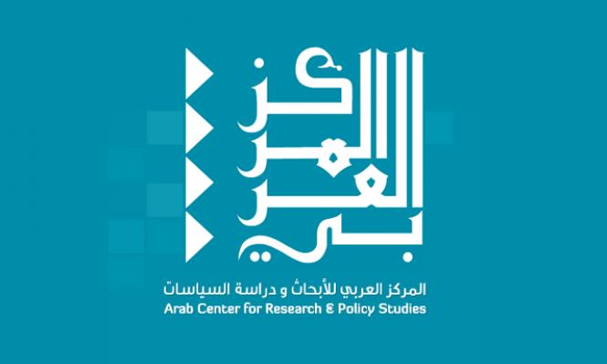 فتح باب التسجيل لحضور المؤتمر السنوي للعلوم الاجتماعية والإنسانية
