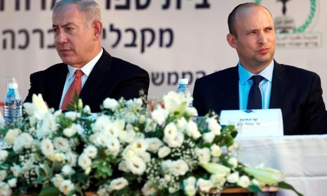 """اليمين الإسرائيلي متخوف من """"تفاهمات"""" بين نتنياهو وترامب"""