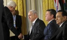 إحياء الملف الإيراني لبلورة حلف عربي إسرائيلي ودفن القضية الفلسطينية