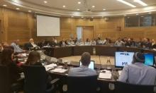 المشتركة تناقش قضية حوادث الطرق في المجتمع العربي
