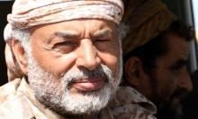 مقتل نائب رئيس الأركان اليمني بهجوم صاروخي للحوثيين