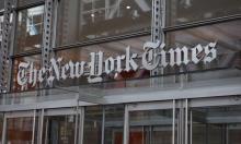 """الحقيقة... حملة إعلانية جديدة من """"نيويورك تايمز"""" ضد ترامب"""