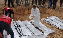 إنقاد 730 مهاجرا قبالة سواحل ليبيا