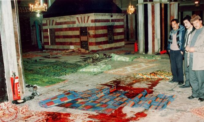 Slikovni rezultat za مجزرة الحرم الابراهيمي