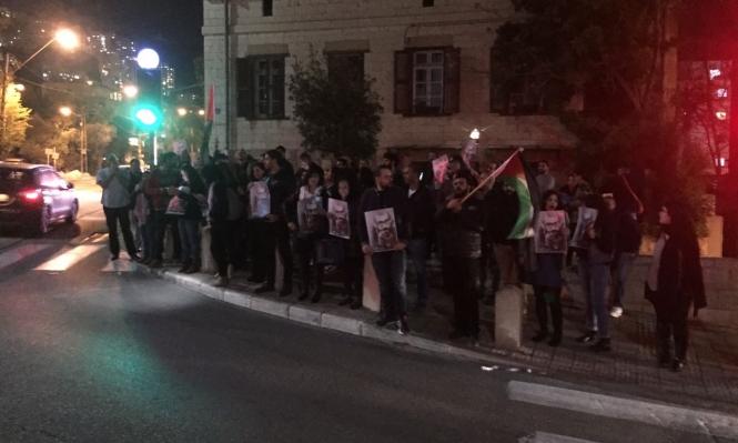 حيفا: تظاهرة ضد محاكمة السلطة للشهيد الأعرج وممارساتها القمعية