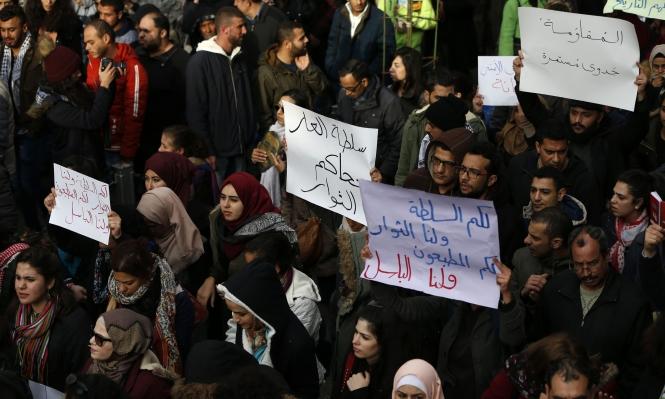 مظاهرة برام الله تدعو لإسقاط أوسلو ورحيل عباس