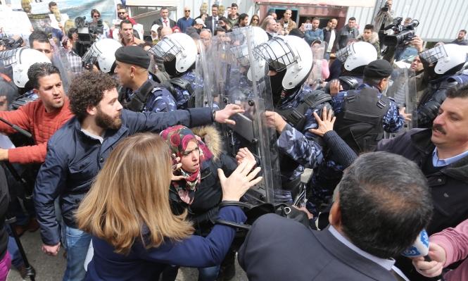سيحاكمكم باسل
