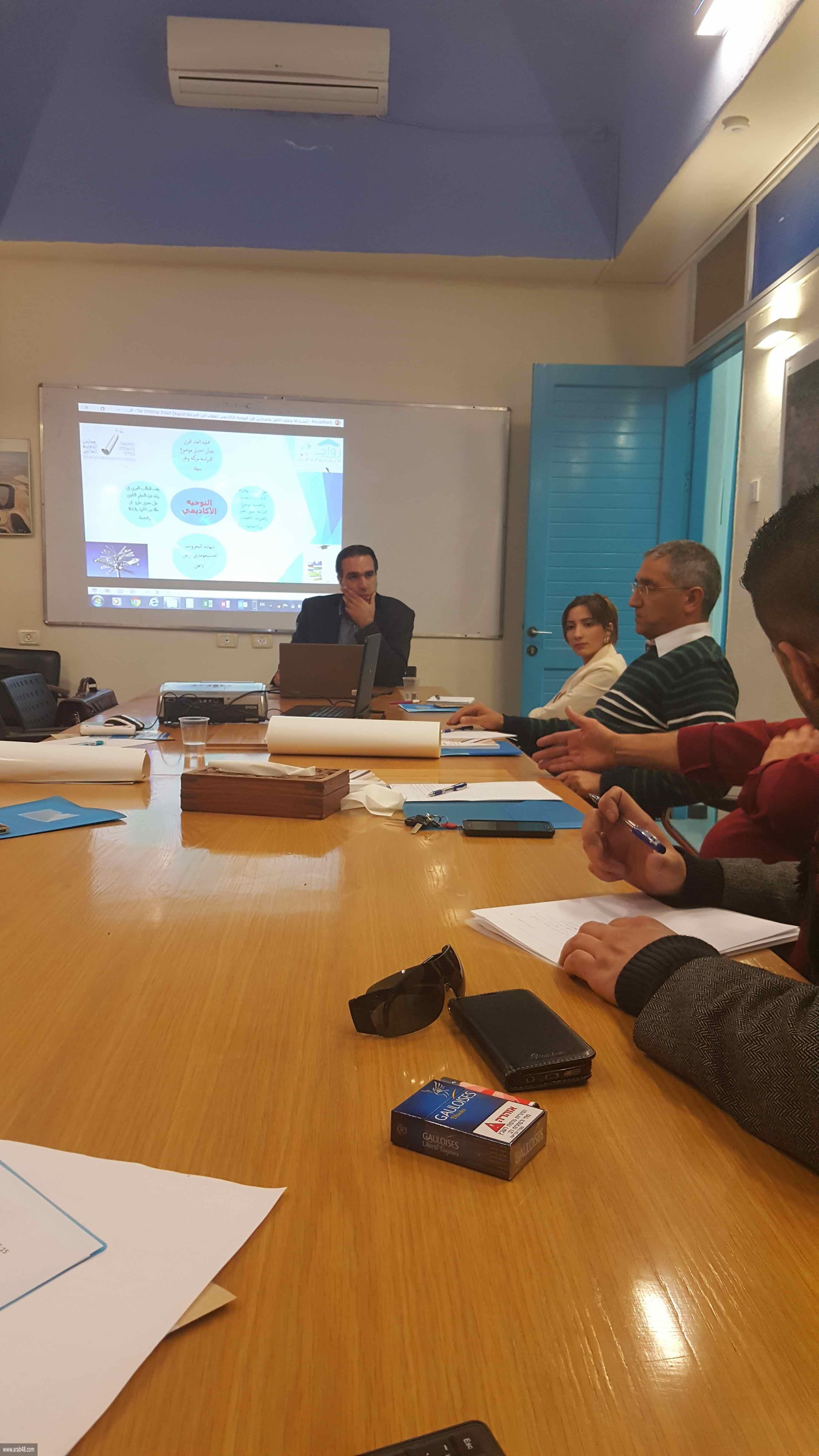 يوم دراسي حول مشاركة وتداخل الأهل في العملية التربوية