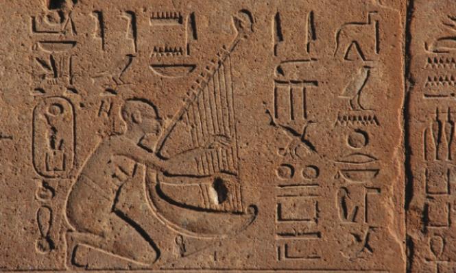 الموسيقى بمصر القديمة... ألحان خلدتها الجدران